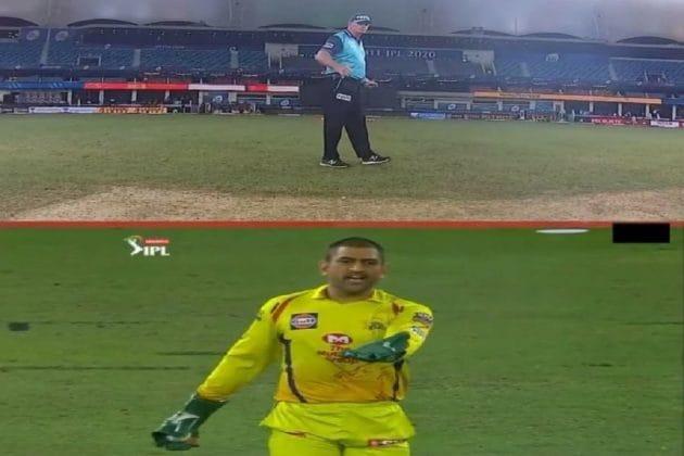 IPL 2020: ধোনির ধ্যাঁতানি! আম্পায়রের সিদ্ধান্ত বদল, জেনে নিন কেসটা কী