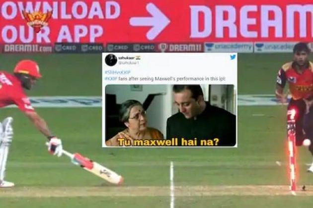 IPL 2020 : ব্যাটে লাগলে রাজা আর নইলে... মিমের ভিড়ে মুখ ঢেকেছে ম্যাক্সওয়েলের!